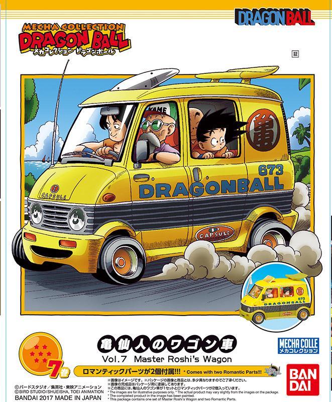 DRAGON BALL - Model Kit - Mecha Collection 07 - Master Roshi Wagon_1
