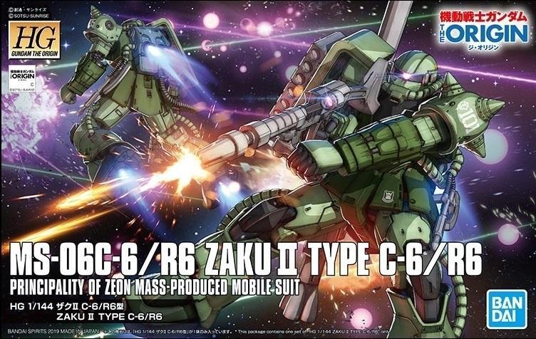 GUNDAM - Model Kit - HG 1/144 - Zaku II Type C-6/R6