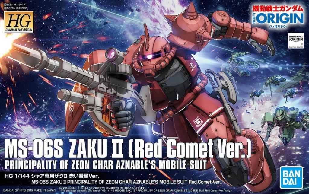 GUNDAM - Model Kit - HG 1/144 - MS-06S Zaku II Aznable's Mobile Red