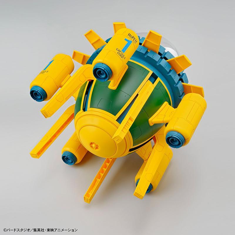 DRAGON BALL - Model Kit - Trunks Time Machine_2