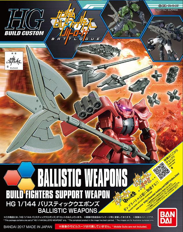 GUNDAM Build Fighters - Model Kit - HG 1/144 - ACC Ballistick Weapons