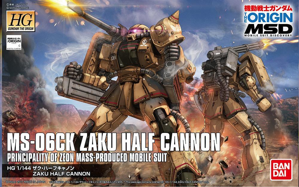 GUNDAM The Origin - Model Kit - HG 1/144 - Zaku Half Cannon