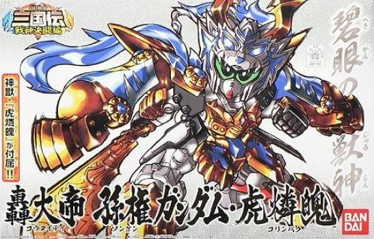 GUNDAM - Model Kit - SD BB Senshi 351 Gou-Taitei Sonken Gundam