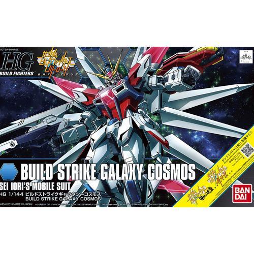 GUNDAM Build Fighters - Model Kit - HG 1/144 - Build Strike Galaxy Cos
