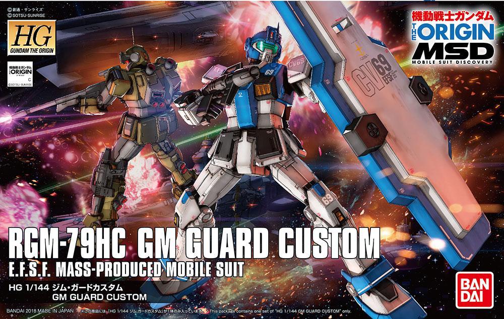 GUNDAM - Model Kit - HG 1/144 - Guard Custom - 13 CM