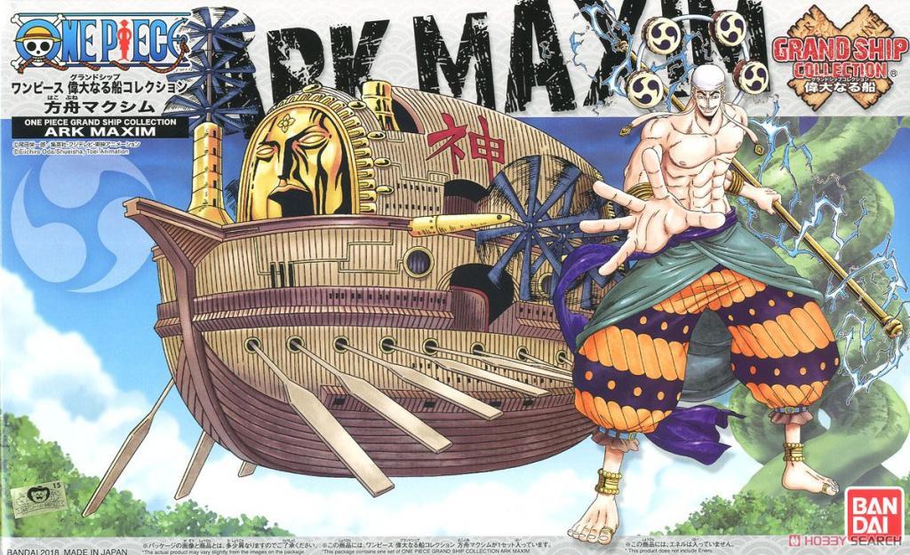 ONE PIECE - Model Kit - Ship - Ark Maxim - 15 CM