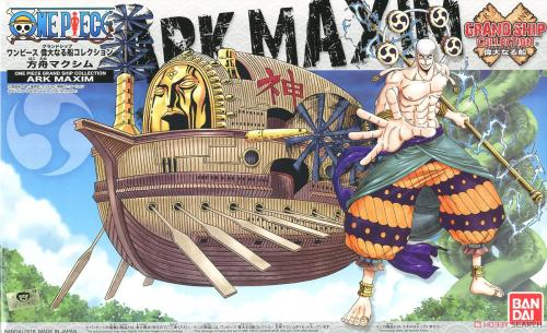 ONE PIECE - Model Kit - Ship - Ark Maxim - 15 CM