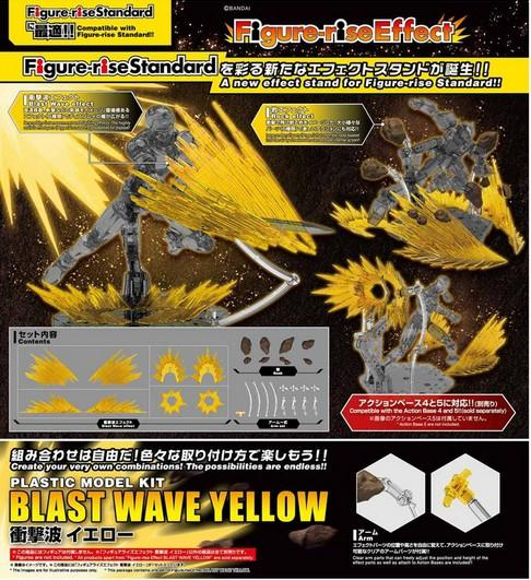 DRAGON BALL - Model Kit - EFFECT - Shockwave Effect Yellow