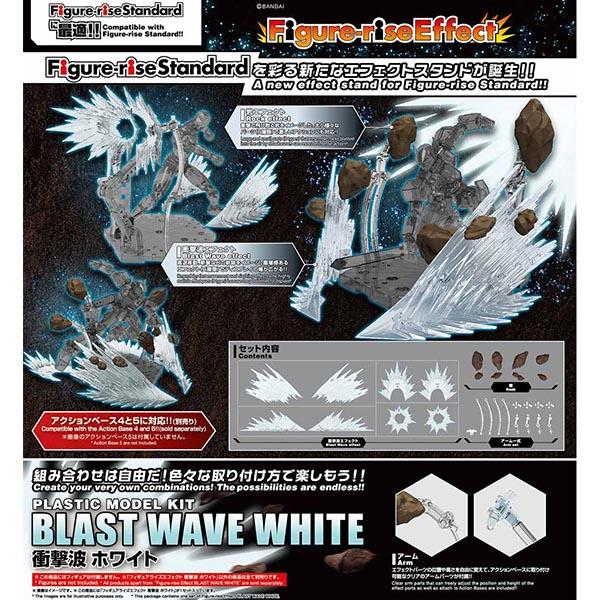 DRAGON BALL - Model Kit - EFFECT - Shockwave Effect White