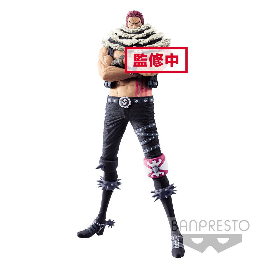 ONE PIECE - Figurine King of Artist - Charlotte Katakuri - 26cm