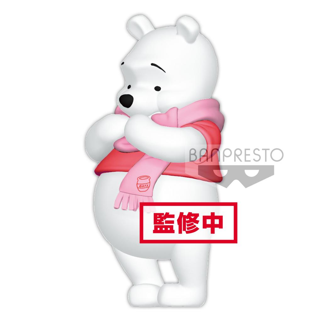 DISNEY - Supreme Collection - Winnie The Pooh White - 18cm