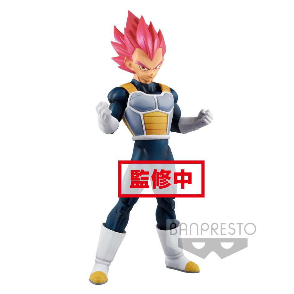 DRAGON BALL SUPER MOVIE - Cyokoku Buyuden/SSG Vegeta - 22cm
