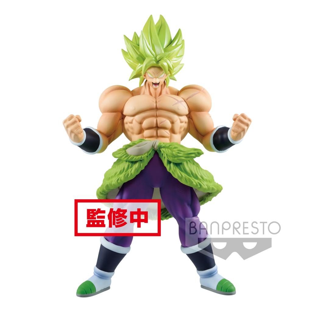 DRAGON BALL SUPER MOVIE - Cyokoku Buyuden/SS Broly Full Power - 22cm