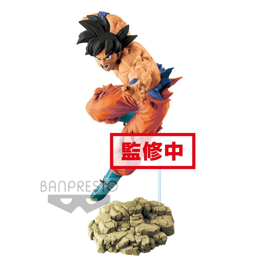 DRAGON BALL SUPER - Tag Fighters 1-2/2 - Gokou - 18cm