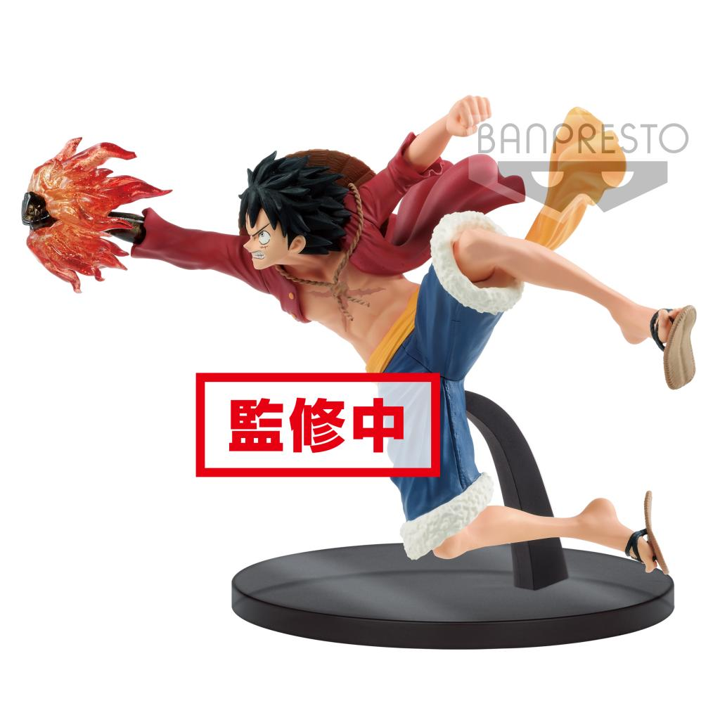 ONE PIECE - Gmaterial - The Monkey D.Luffy - 20cm