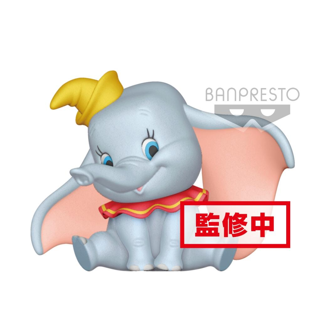 DISNEY - Fluffy Puffy - Dumbo Normal Version - 9cm