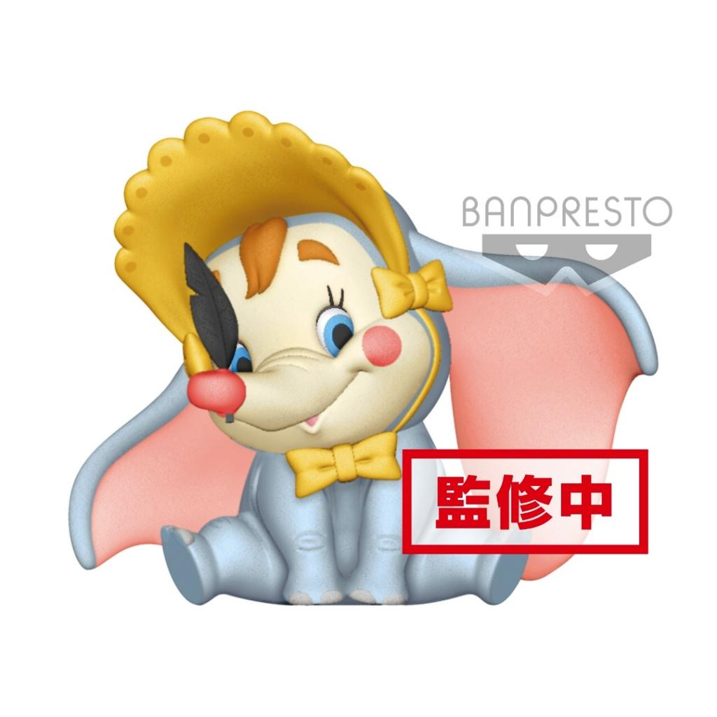 DISNEY - Fluffy Puffy - Dumbo Clown Version - 9cm