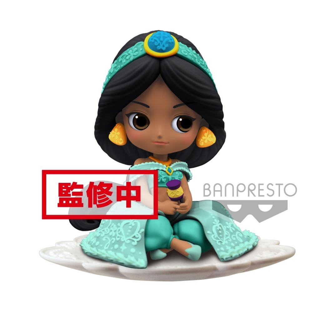 DISNEY - Q Posket SUGIRLY Jasmine Normal Color Version - 9cm