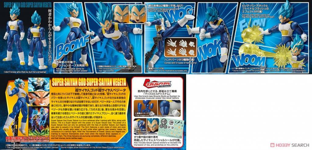 DRAGON BALL - Model Kit - SSG Super Saiyan Vegeta 'Special Color'_4