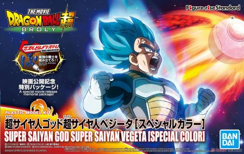 DRAGON BALL - Model Kit - SSG Super Saiyan Vegeta 'Special Color'