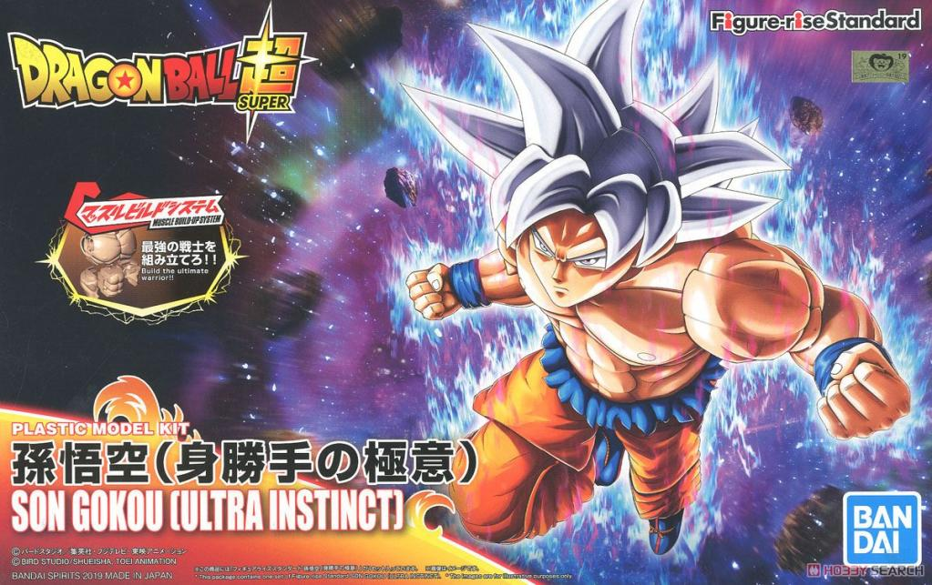 DRAGON BALL - Model Kit - SON GOKU Ultra Instinct