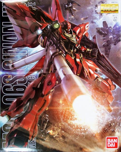 GUNDAM - Model Kit - MG 1/100 - Sinanju - 18 CM