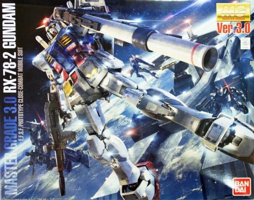 GUNDAM - Model Kit - MG 1/100 - RX-78-2 Gundam Ver 3.0 - 18 CM