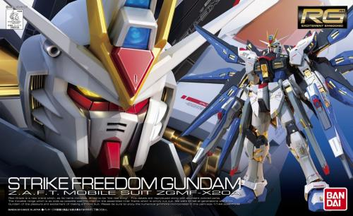 GUNDAM - Model Kit - Real Grade - ZGMF-X20A Strike Freedom - 13 CM