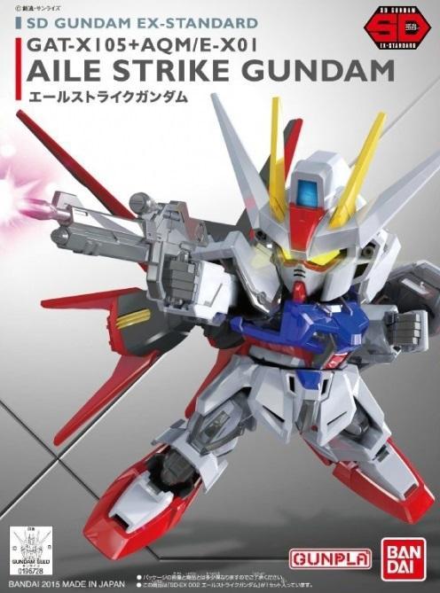 GUNDAM - Model Kit - Super Deformed EX - Aile Strike - 8 CM