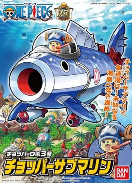 ONE PIECE - Model Kit - Chopper Robo Submarine - 10 CM