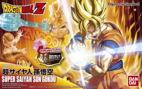 DRAGON BALL - Model Kit - Super Sayan Son Goku
