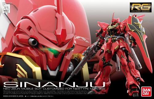 GUNDAM - Model Kit - Real Grade - MSN-06S Sinanju - 17 CM