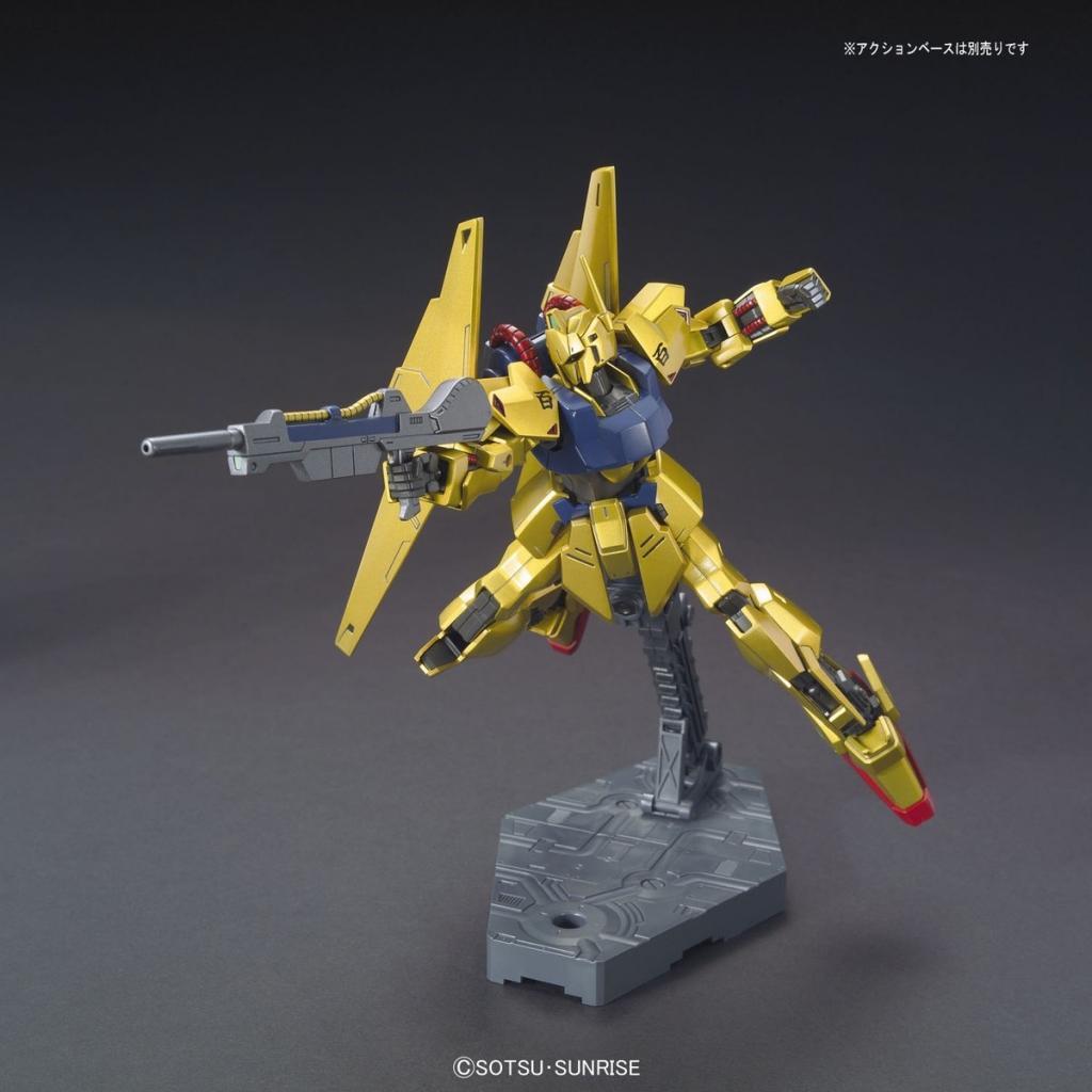 GUNDAM - Model Kit - HG 1/144 - Hyaku-Shiki - 13 CM_3