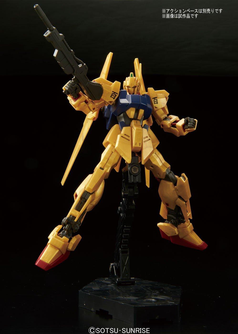 GUNDAM - Model Kit - HG 1/144 - Hyaku-Shiki - 13 CM_4