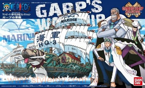 ONE PIECE - Model Kit - Ship - Marine - 15 CM