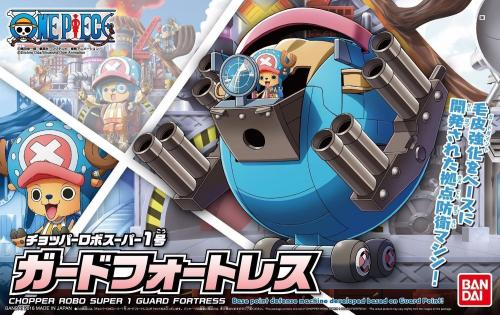 ONE PIECE - Model Kit - Chopper Robo Guard Fortress - 10 CM