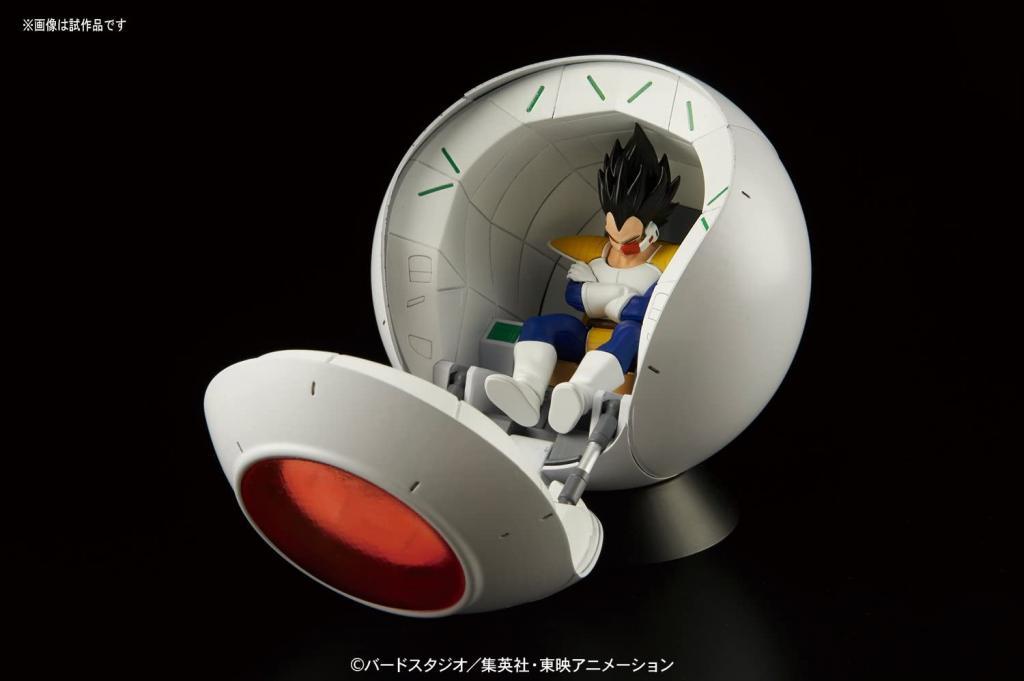 DRAGON BALL - Model Kit - Mechanics Sayan Space Pod_4