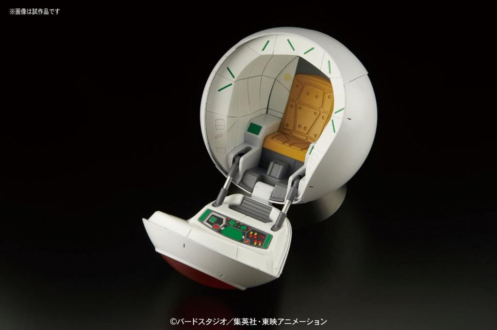 DRAGON BALL - Model Kit - Mechanics Sayan Space Pod_5