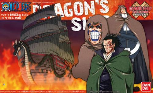 ONE PIECE - Model Kit - Ship - Monkey D.Dragon - 15 CM