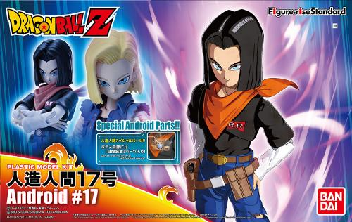 DRAGON BALL - Model Kit - Android 17