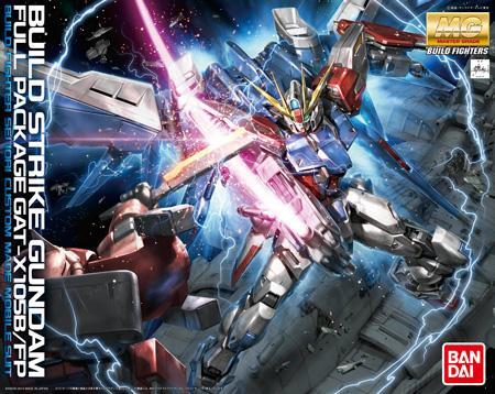 GUNDAM Build Fighters - Model Kit - MG 1/100 - Strike Gundam Full Pack