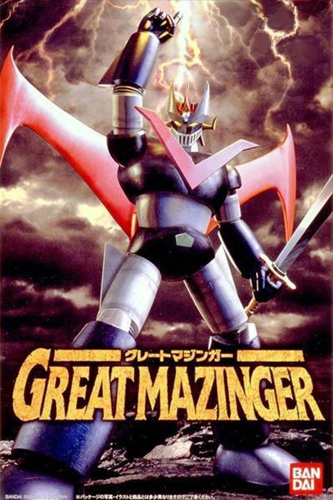 MAZINGER - Model Kit - Great Mazinger - 13cm