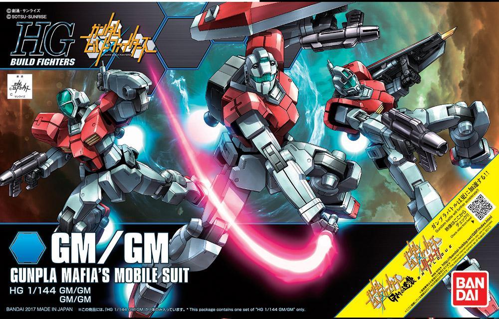 GUNDAM Build Fighters - Model Kit - HG 1/144 - GM/GM