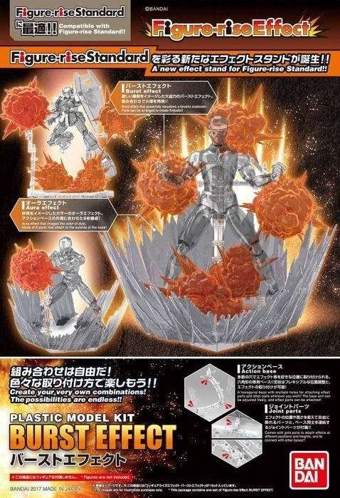 DRAGON BALL - Model Kit - EFFECT - Burst Effect_1