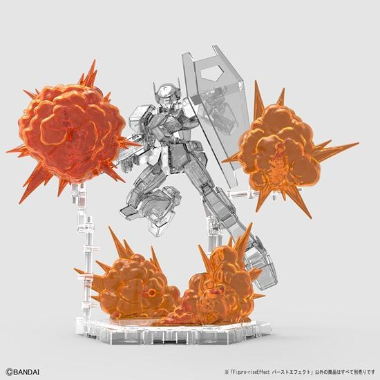 DRAGON BALL - Model Kit - EFFECT - Burst Effect_5