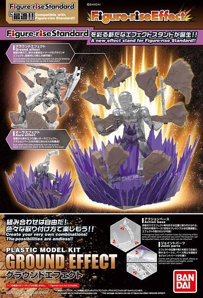 DRAGON BALL - Model Kit - EFFECT - Ground Effect