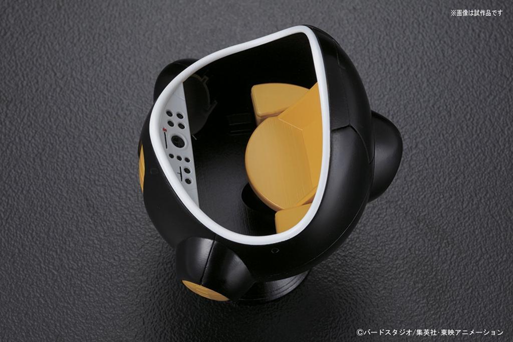 DRAGON BALL - Model Kit - Mechanics Frieza Hover Pod_3