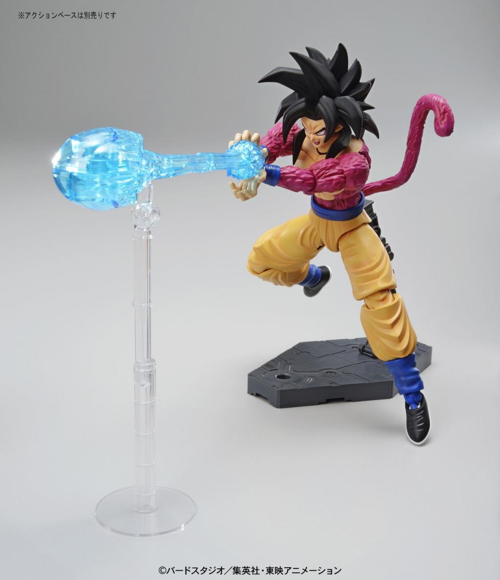 DRAGON BALL - Model Kit - Super Sayan 4 Son Goku_4