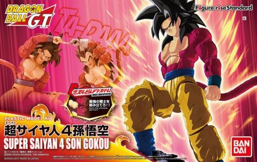 DRAGON BALL - Model Kit - Super Sayan 4 Son Goku
