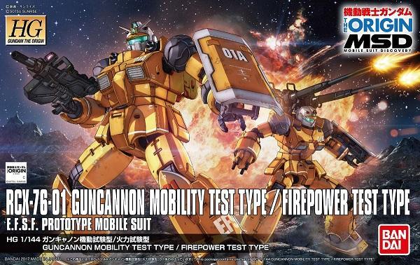 GUNDAM The Origin - Model Kit - HG 1/144 - Guncannon Mobility Test